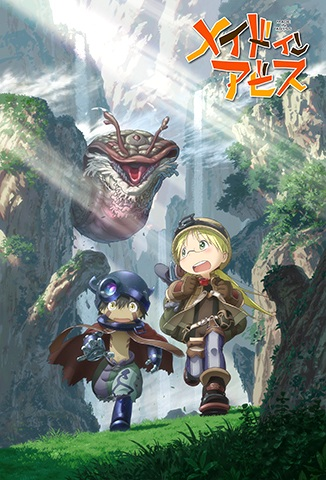 Made in Abyss - Cover
