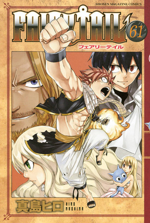 Fairy Tail - Band 61