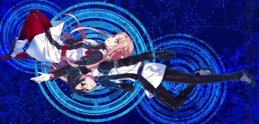 Sword Art Online Ordinal Scale in 2017 auf Leinwand (UPDATE)